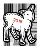 Illustratie Biënnale 2016